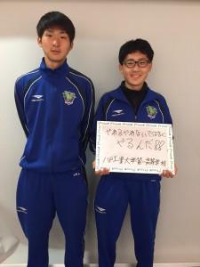 『やれるかやれないかではなく、やるんだ!!』八戸工業大学第一高校