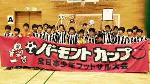優勝:FCトッカーノ