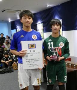 2015_1部準優勝FC駒沢