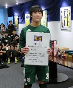 2015サテライト優勝FC駒沢