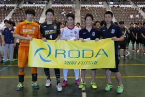 Copa futsal R U-18『ベスト5』