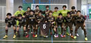 第3位:府中アスレティックFC U-18