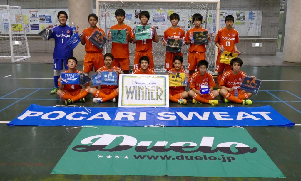 優勝:FOOTBOZE FUTSAL U-18