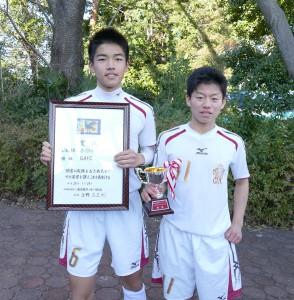 6番 澤田選手、11番 奥山選手