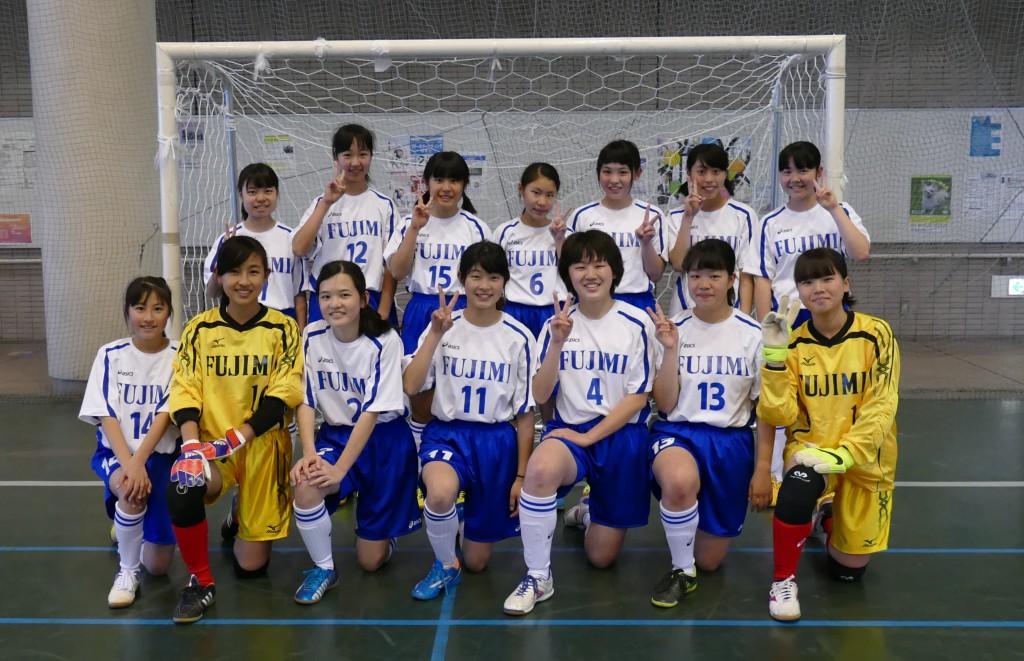 第5位:富士見中学高等学校