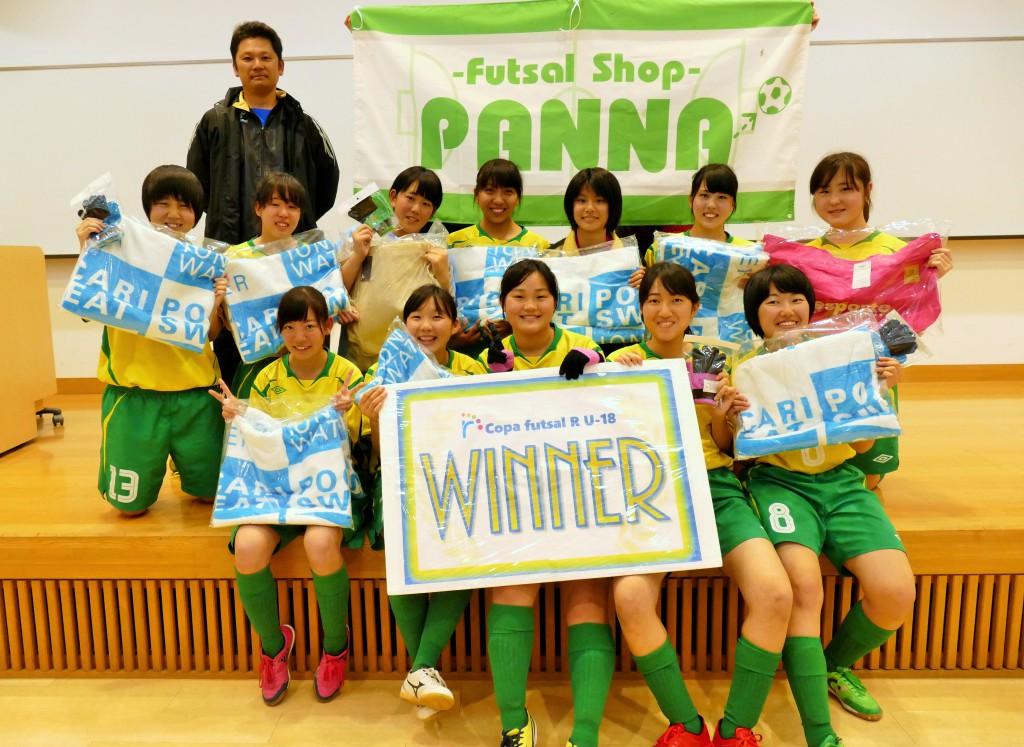 優勝:日本女子体育大学附属二階堂高等学校