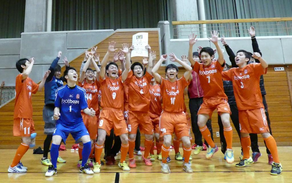 目標は日本一!!