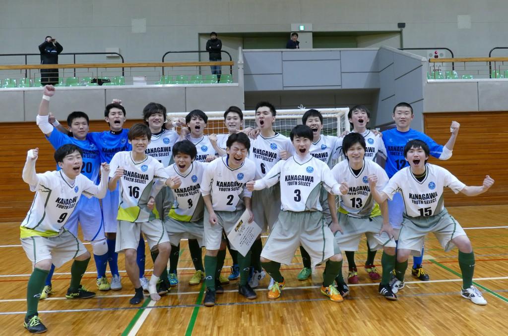 神奈川県U-18選抜