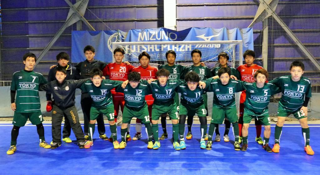 開催地代表『東京都U-18選抜』
