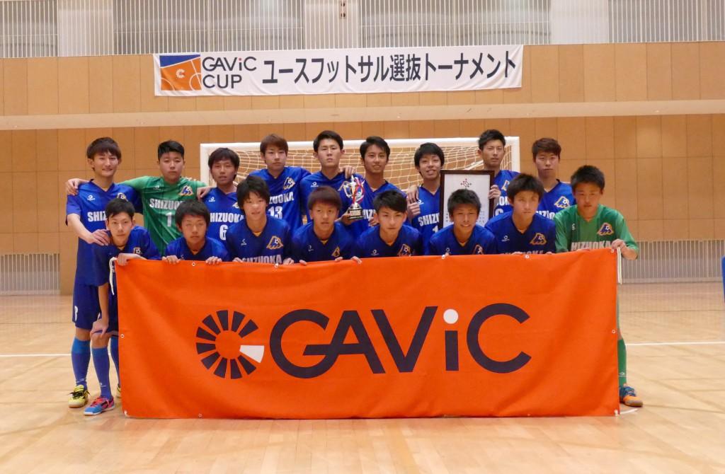 U-18静岡県選抜