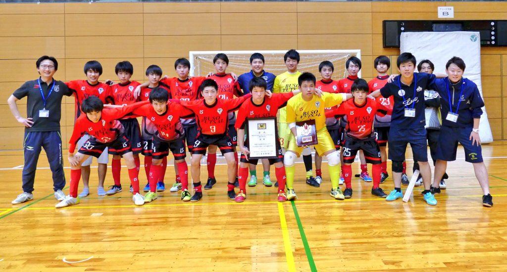 優勝:武相高校
